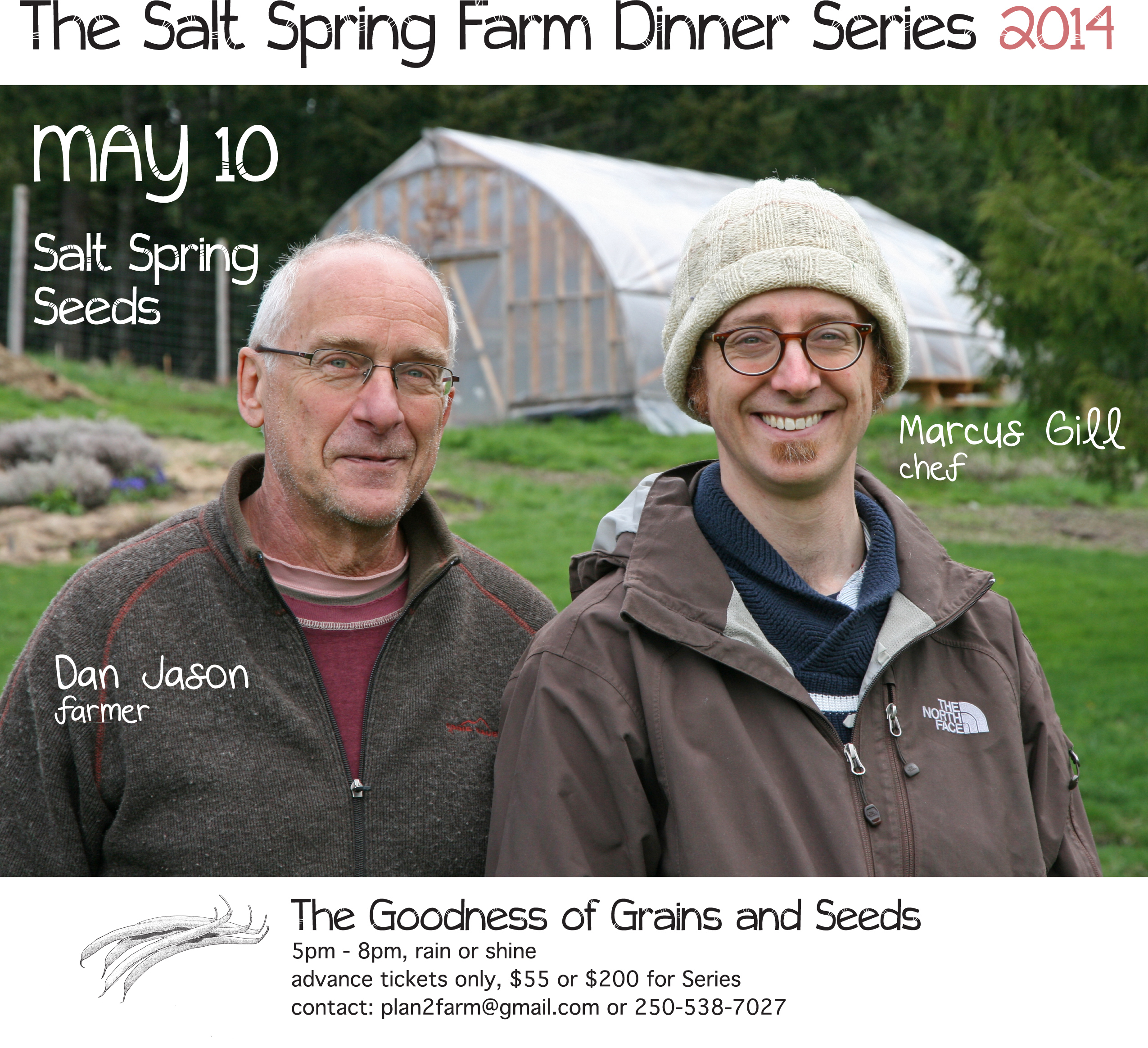 Salt Spring Farm Dinner Series: SOLD OUT!