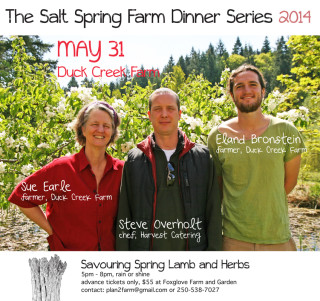 Farm Dinner Series @ Duck Creek Farm SOLD OUT